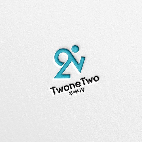 로고 + 명함   주식회사 투애니투   라우드소싱 포트폴리오