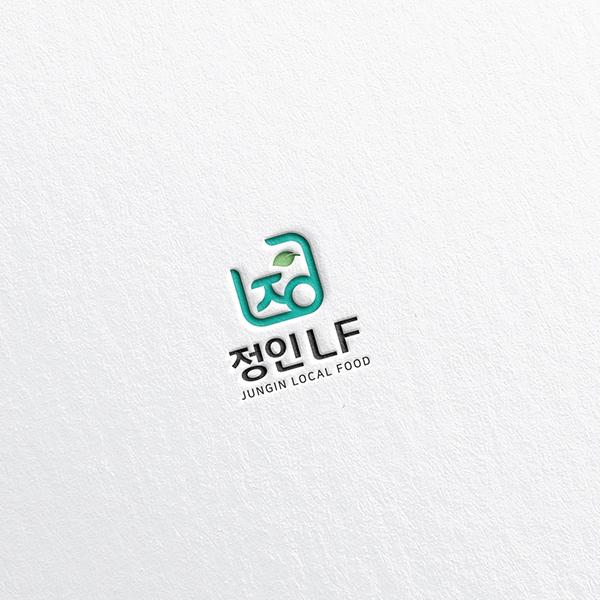 로고 + 명함   주식회사 정인로컬푸드   라우드소싱 포트폴리오