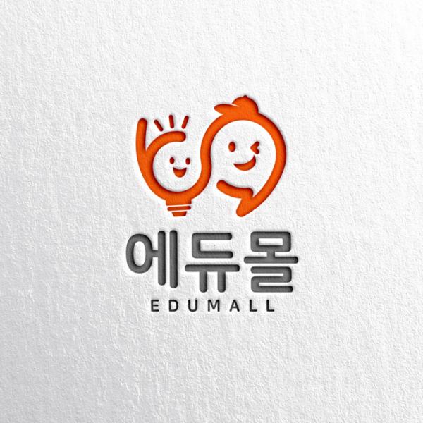 로고 디자인 | 에듀몰 | 라우드소싱 포트폴리오