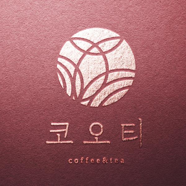 로고 + 네이밍 | 커피 브랜드 네이밍 + ... | 라우드소싱 포트폴리오
