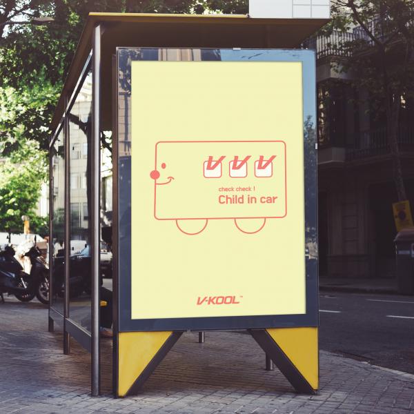 로고 디자인 | (주)지알테크 | 라우드소싱 포트폴리오