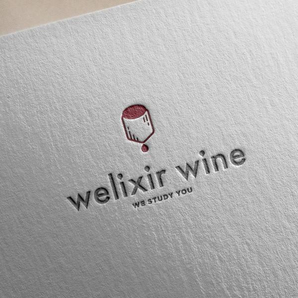 로고 디자인 | 웰릭서와인(Welixir... | 라우드소싱 포트폴리오