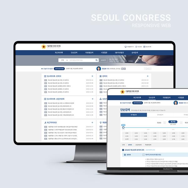 웹사이트 | (주)인정보기술 | 라우드소싱 포트폴리오