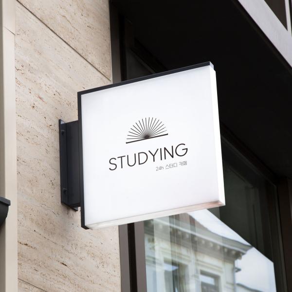 로고 + 간판   스터딩(STUDYING.)   라우드소싱 포트폴리오