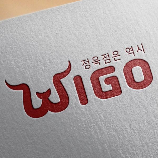 로고 디자인 | 주식회사 위고 | 라우드소싱 포트폴리오