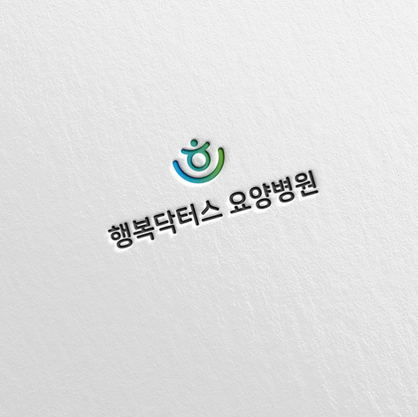 로고 + 명함 | 행복닥터스 요양병원 로고 | 라우드소싱 포트폴리오