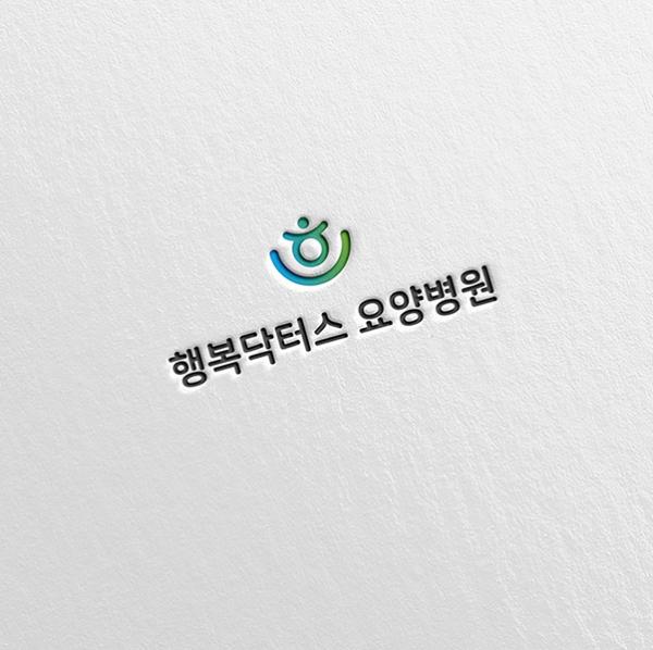 로고 + 명함 | 행복닥터스 요양병원 | 라우드소싱 포트폴리오