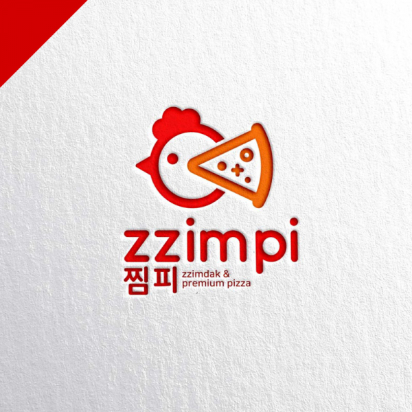 로고 디자인 | 찜피(zzimpi / zzim... | 라우드소싱 포트폴리오