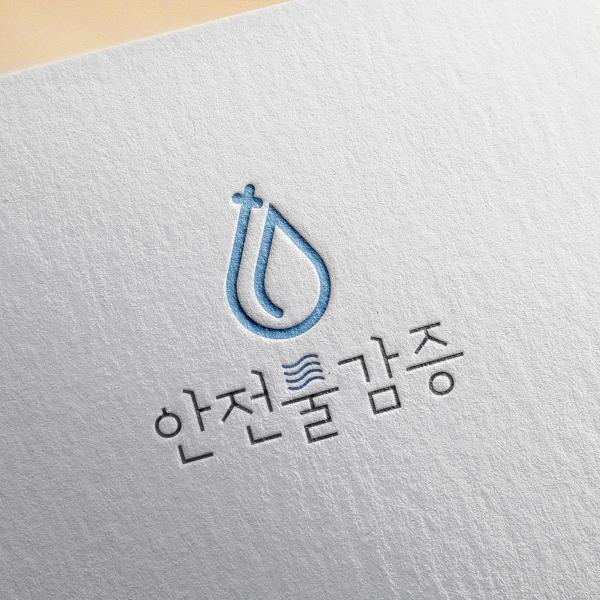 로고 디자인 | (주)엠브로스 | 라우드소싱 포트폴리오