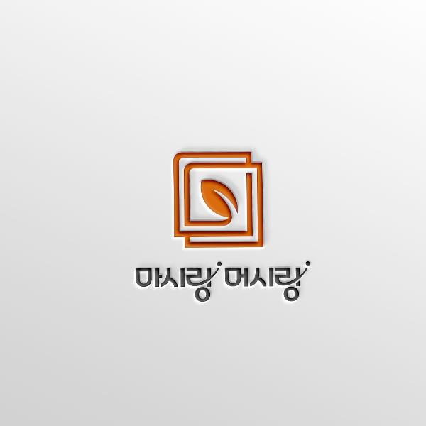 로고 디자인   (주)두비산업   라우드소싱 포트폴리오