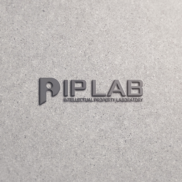 로고 디자인 | 특허법인 아이피랩 | 라우드소싱 포트폴리오