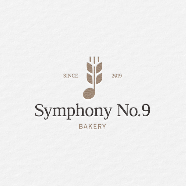 로고 디자인 | Symphony No.9  베이커리 | 라우드소싱 포트폴리오