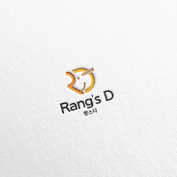 로고 디자인 | 랑스디 | 라우드소싱 포트폴리오