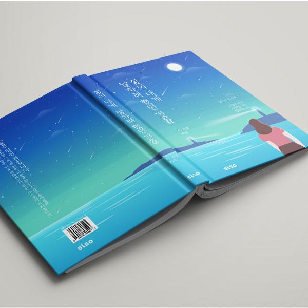 기타 디자인 | 단행본 표지 디자인 의뢰 | 라우드소싱 포트폴리오