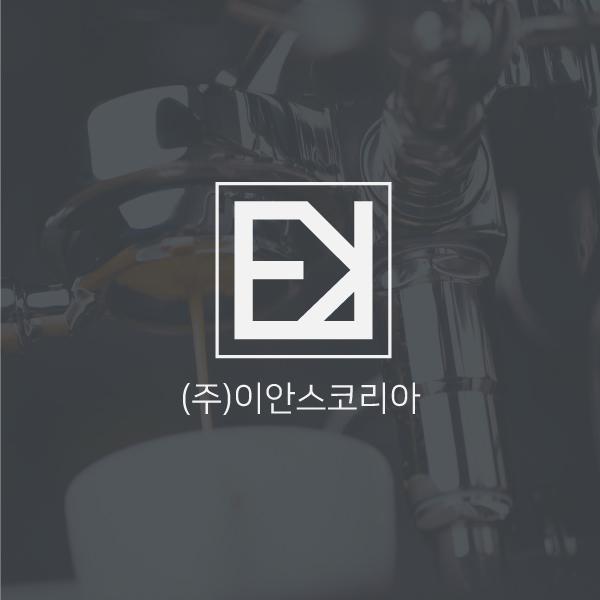 로고 디자인   EANSKOREA Co.,Ltd.   라우드소싱 포트폴리오