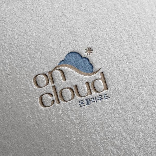 로고 디자인 | On Cloud 로고 디... | 라우드소싱 포트폴리오