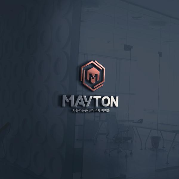 로고 디자인 | 메이튼(MAYTON) | 라우드소싱 포트폴리오