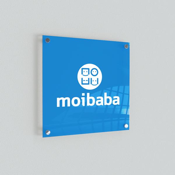 로고 디자인 | 모이바바 (moibaba) | 라우드소싱 포트폴리오
