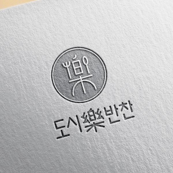 로고 디자인 | KFMG (한국외식경영그룹) | 라우드소싱 포트폴리오