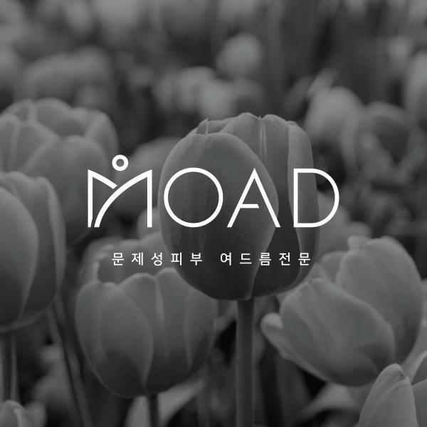 로고 디자인 | 모아드 문제성피부 여드름 전문 | 라우드소싱 포트폴리오