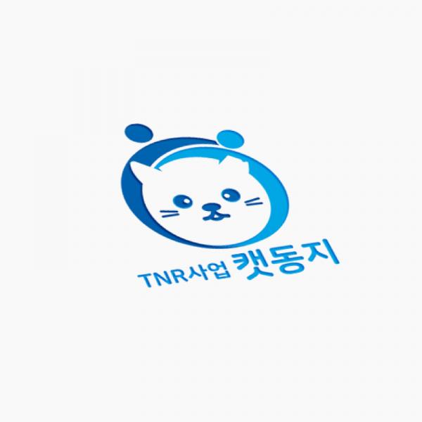 로고 디자인 | TNR사업