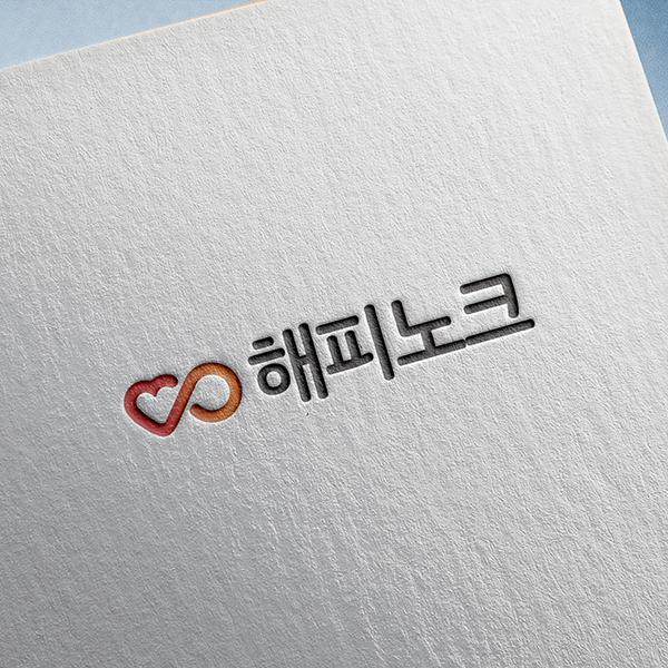 네이밍 / 아이디어 | SK 엠앤서비스 온라인/... | 라우드소싱 포트폴리오