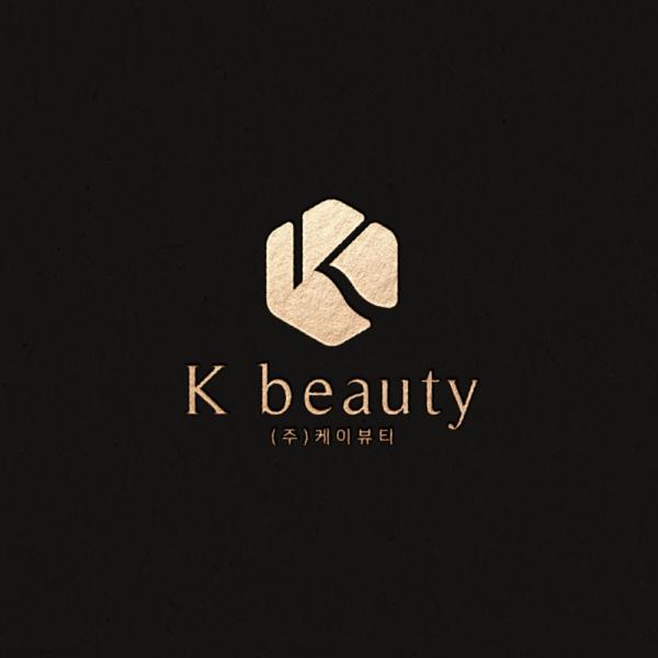 로고 + 명함 | (주)케이뷰티 / K-BEAUTY | 라우드소싱 포트폴리오