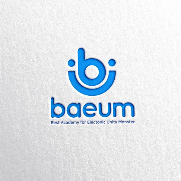 로고 디자인   baeum (Best Acad...   라우드소싱 포트폴리오