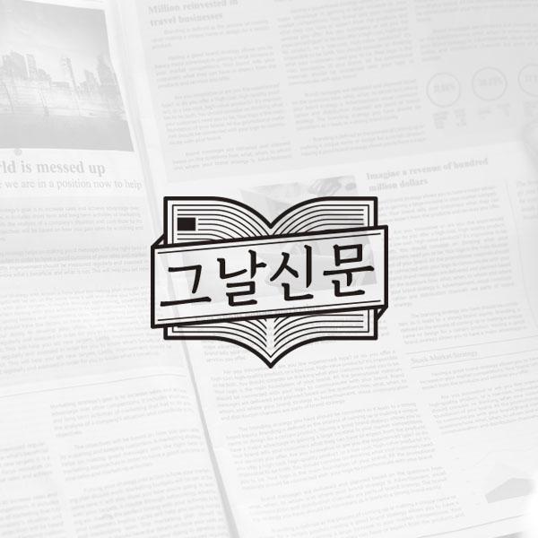 로고 디자인 | 그날앤신문(그날&신문) | 라우드소싱 포트폴리오