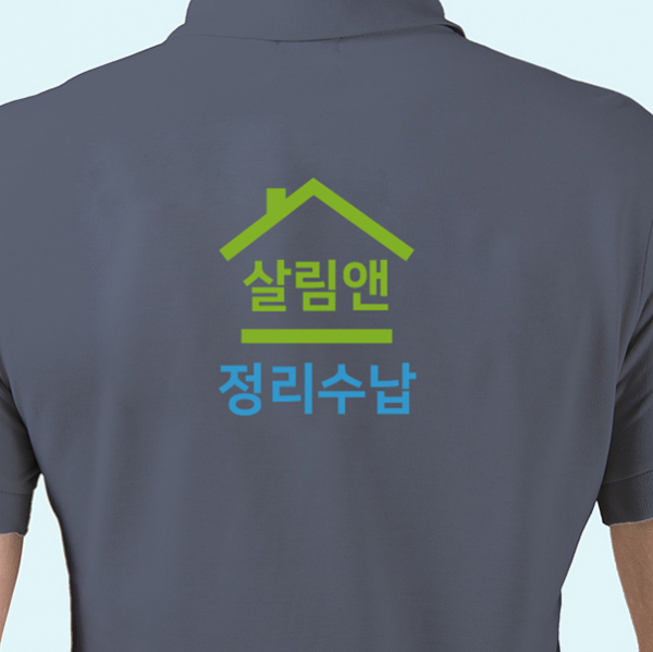 로고 + 명함   살림앤정리수납   라우드소싱 포트폴리오