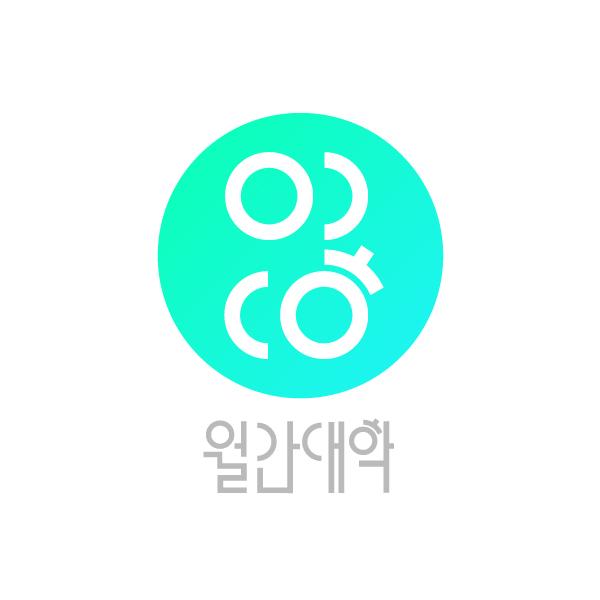 로고 디자인 | (사)한국문화콘텐츠협회 | 라우드소싱 포트폴리오