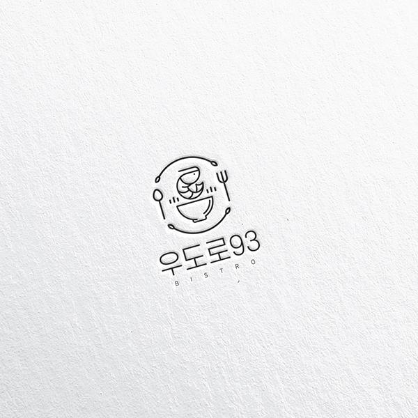 로고 디자인 | 우도로93 | 라우드소싱 포트폴리오