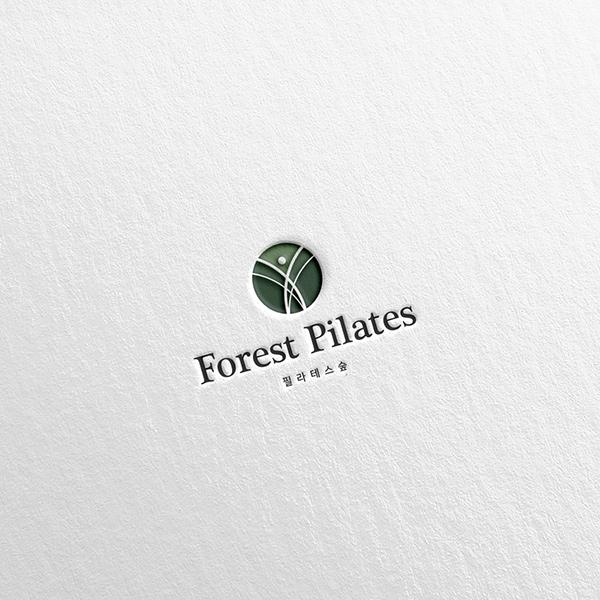 로고 디자인 | 필라테스숲 로고 디자인 의뢰 | 라우드소싱 포트폴리오