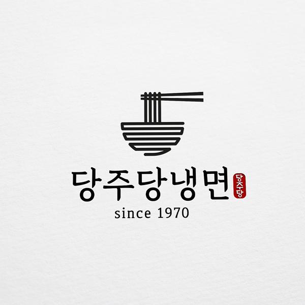 로고 + 명함 | 푸드앤소울(주) | 라우드소싱 포트폴리오