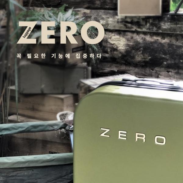 상세 페이지 | ZEROLUGGAGE 2... | 라우드소싱 포트폴리오