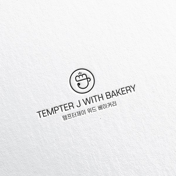 로고 디자인 | 템프터제이 위드 베이커리... | 라우드소싱 포트폴리오