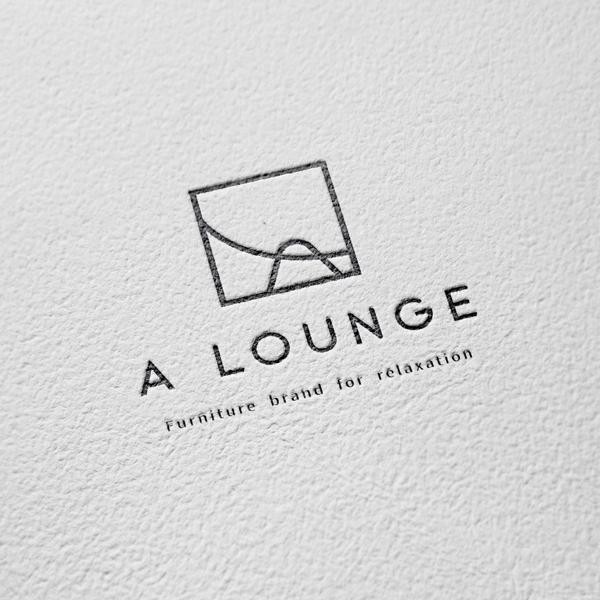 로고 디자인 | 휴식을 위한 가구브랜드 ... | 라우드소싱 포트폴리오