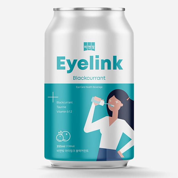 패키지 디자인 | 안과 개발, 눈 건강 음... | 라우드소싱 포트폴리오