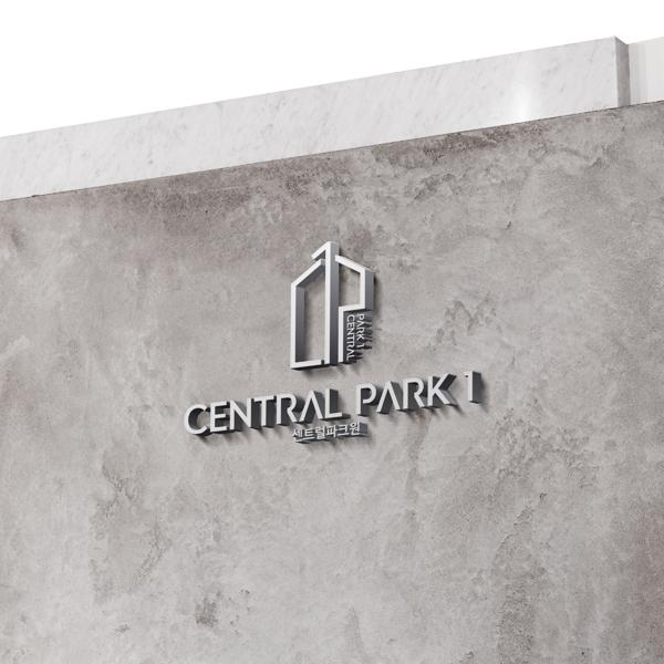 로고 디자인 | 서천 센트럴파크원 네이밍 변경... | 라우드소싱 포트폴리오