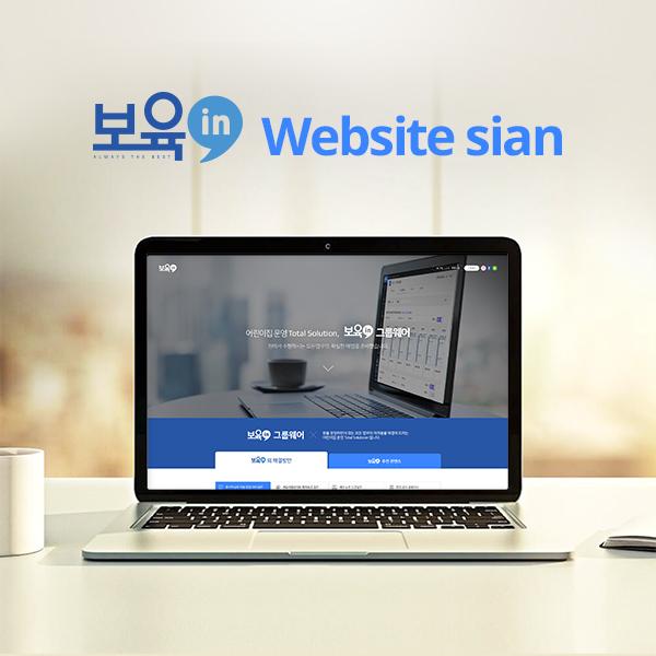 웹사이트 | (주)온앤온정보시스템 | 라우드소싱 포트폴리오