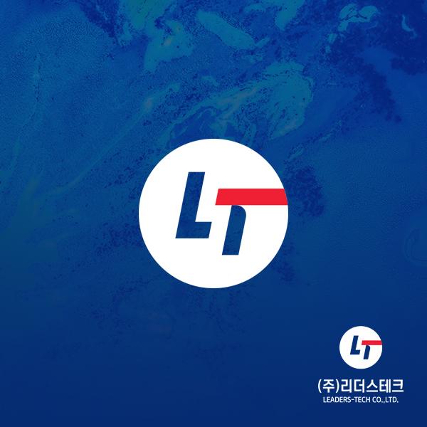 로고 디자인 | (주)리더스테크 | 라우드소싱 포트폴리오