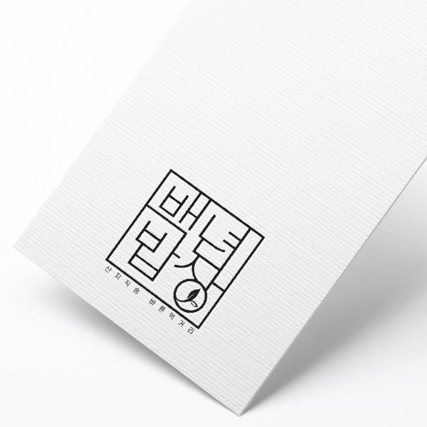 로고 디자인   백년밥상   라우드소싱 포트폴리오