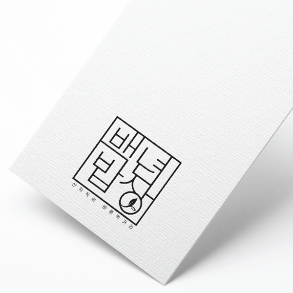 로고 디자인 | 백년밥상 | 라우드소싱 포트폴리오