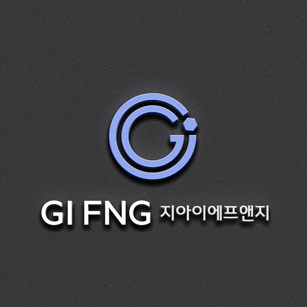 로고 + 명함 | 지아이에프앤지 로고디자인... | 라우드소싱 포트폴리오