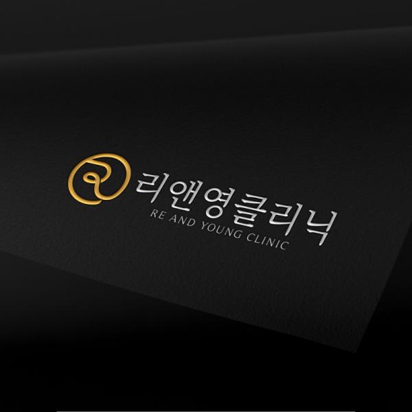 로고 + 명함 | 피부과 성형외과 로고디자인 | 라우드소싱 포트폴리오