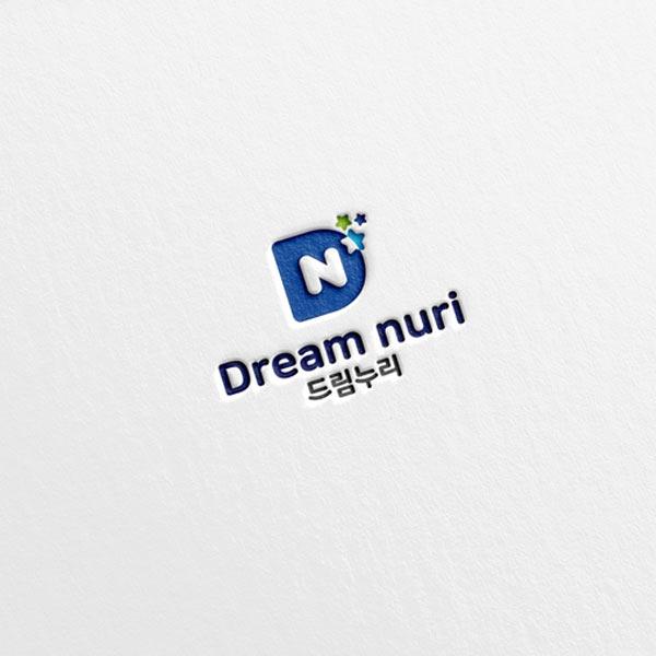 로고 + 간판 | 드림누리 | 라우드소싱 포트폴리오