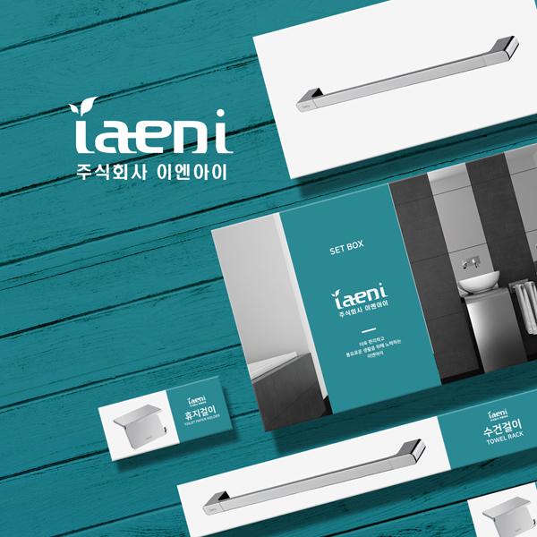 패키지 디자인 | (주)이엔아이 | 라우드소싱 포트폴리오