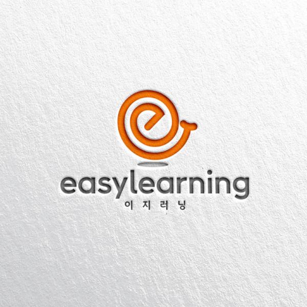 로고 디자인 | 온라인 교육브랜드