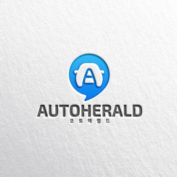 로고 + 명함   오토헤럴드(autoherald)   라우드소싱 포트폴리오