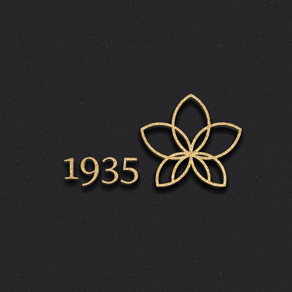 로고 디자인 | Premium 홍삼 제품... | 라우드소싱 포트폴리오